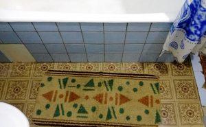 Коврик в ванной комнате Бузим