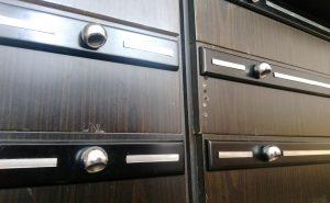 Шкаф саморезы Бузим