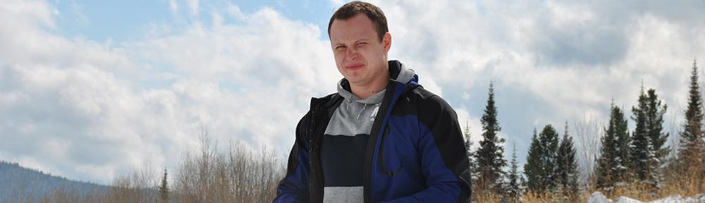 Ерёмичев Ярослав