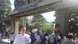 Арка у камбоджийской границы
