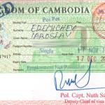 Экскурсия в Камбоджу из Паттайи: часть первая
