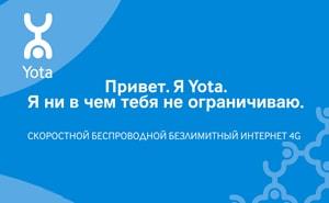yota отзыв Красноярск