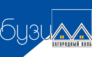 Отзыв о базе отдыха Бузим в Красноярске готовый